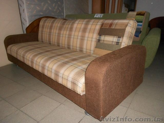 Бу диван