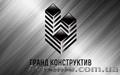 Проекты домов в Крыму