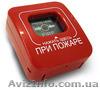 Позаботьтесь о своей безопасности - установите пожарную сигнализацию!