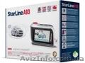 Продам Автосигнализацию с автозапуском StarLine A93(новую)