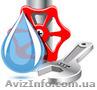 Заменить канализацию в частном доме, Объявление #1178648