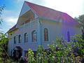 Продаётся жилой дом в г. Ялта по ул. Ливадийская., Объявление #1450957