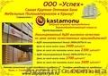 Оптовая база реализует МДФ Kastamonu в Симферополе