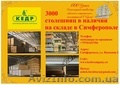 Кухонные столешницы компании КЕДР в Симферополе
