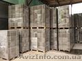 Готовый бизнес по производству Газобетонных Блоков, Объявление #1543550