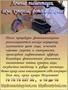 Эстетическая Аппаратная Косметология - Изображение #3, Объявление #8484